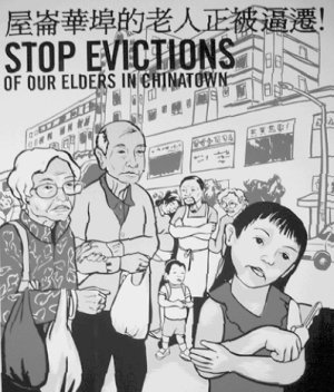 Stop evisctions of our elders in Chinatown